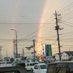 【絆レポート】虹の詳細へ