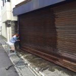 【絆レポート】熊谷市 リピーターのお客様 シャッター塗装作業の詳細へ